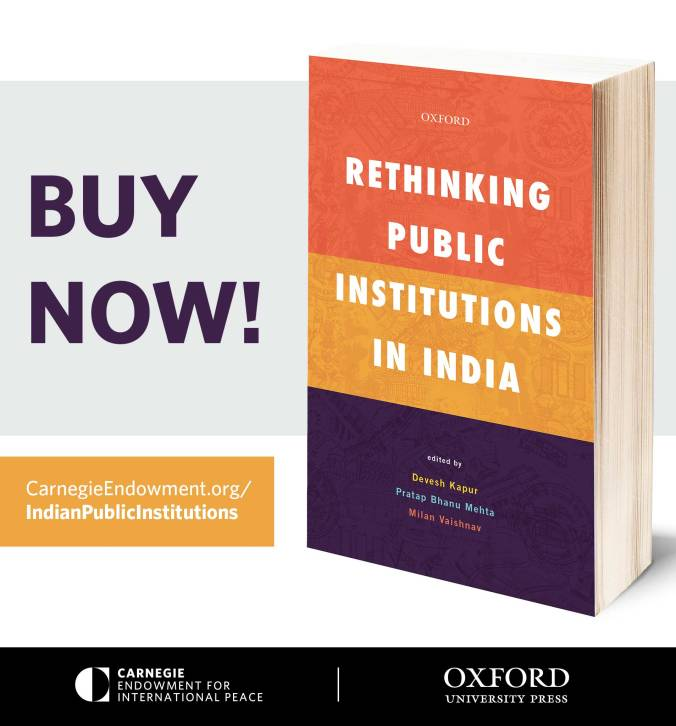 Public-Institutions_Buy-Now