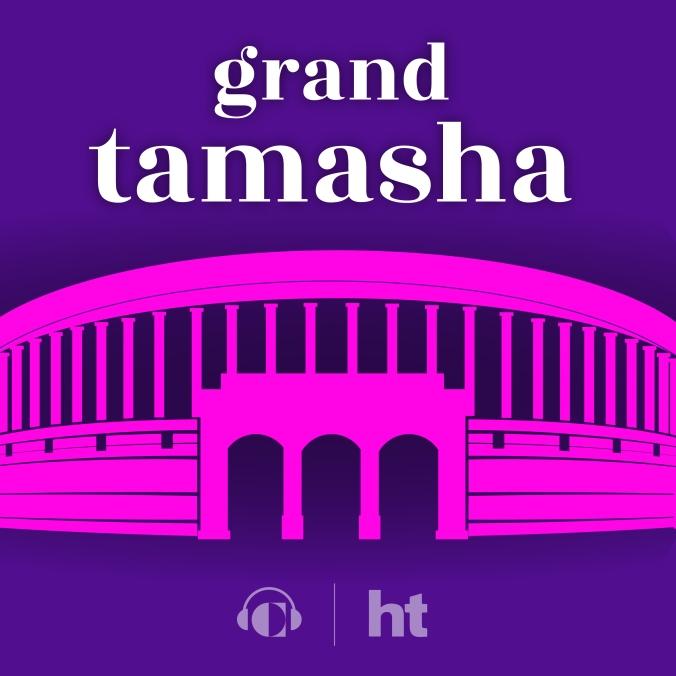 GrandTamashaFinal_3000